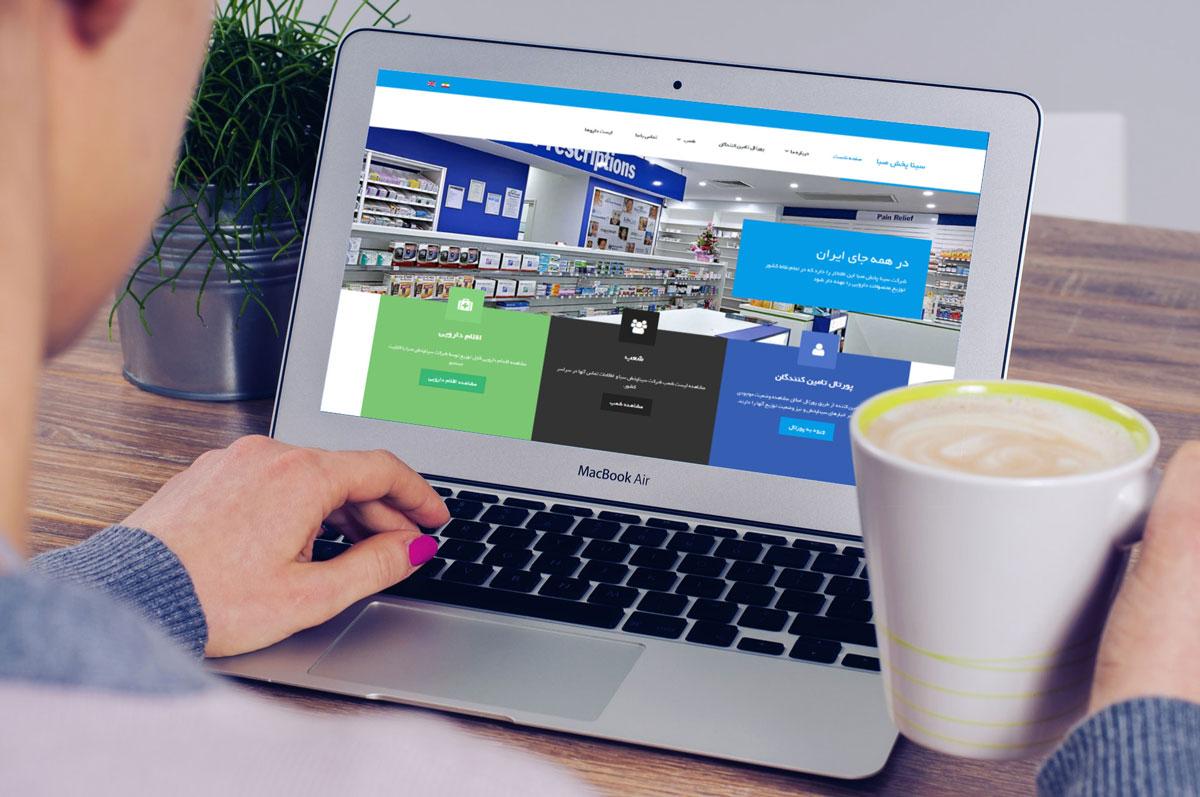 نمونه کار طراحی وبسایت
