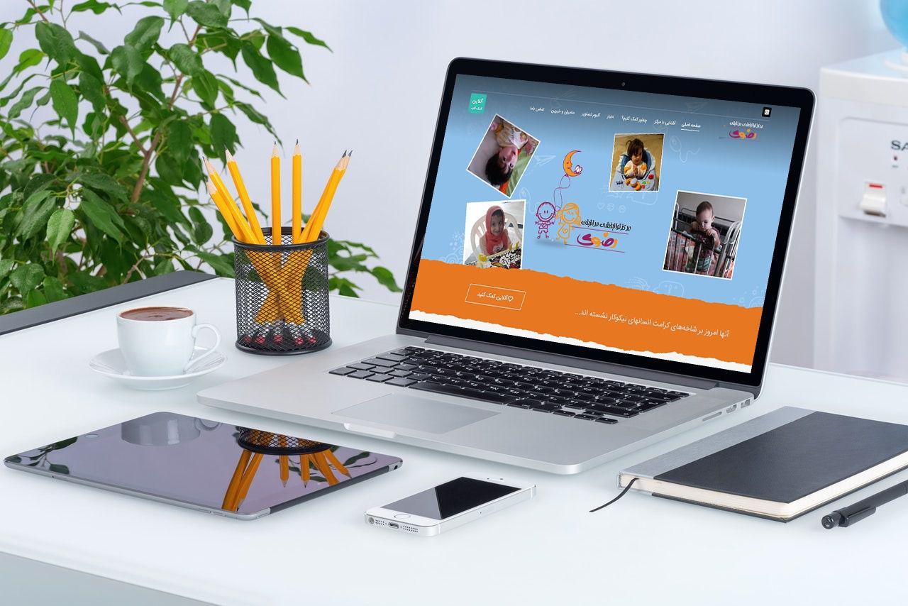 طراحی سایت موسسه خیریه